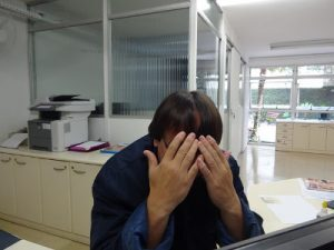 Work Shame - time wasters